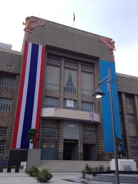 main post office Bangkok