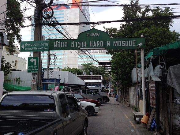 Muslim district in Bangkok