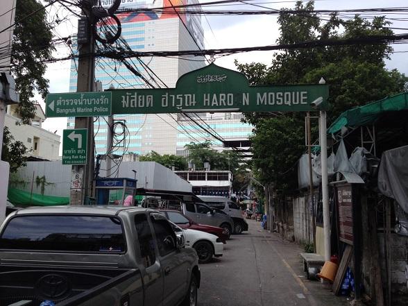 Muslim district in Bangkok