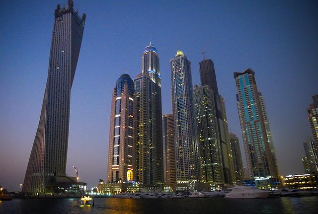 modern skyline of Dubai