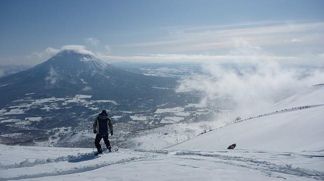 skiiing in Niesko, Japan