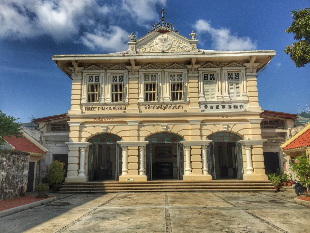 Thai Hua Museum in Phuket Town, Historic, Architecture