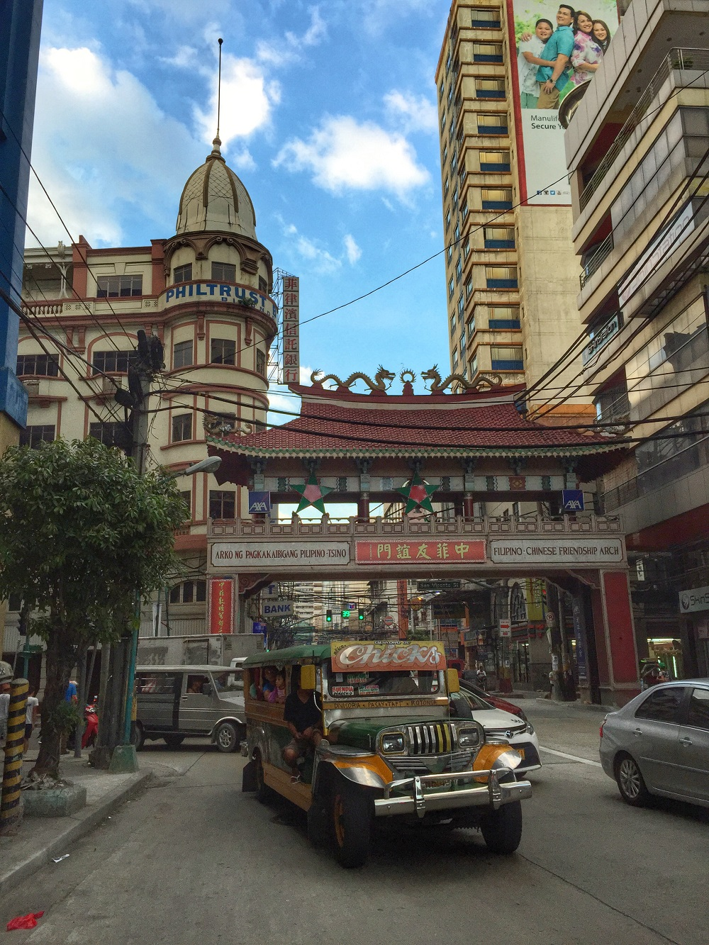 chinatown in Manila, gate, binondo