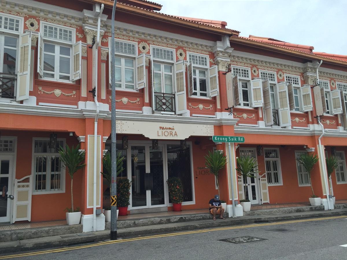 exterior of Naumi Liora hotel Singapore