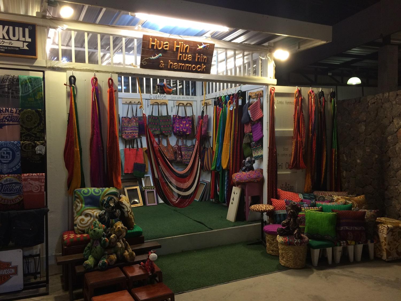 hammock shop Cicada Market in Hua Hin, Thailand