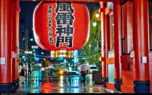 Looking for fancy paper lanterns? You'll You'll Find It In Tokyo