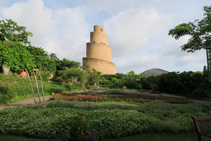 tropical dream center in Okinawa