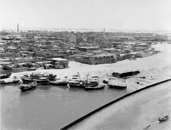 AlRas_Deira_Mid1960s